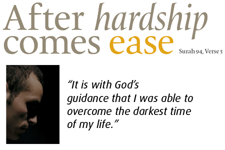 After Hardship Comes Ease - Junaid Masud