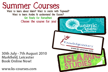 Summer courses to prepare for Ramadan