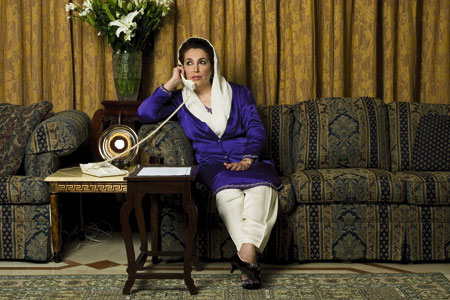 Bhutto - Part of the Women, Power and Politics Season at The Tricycle