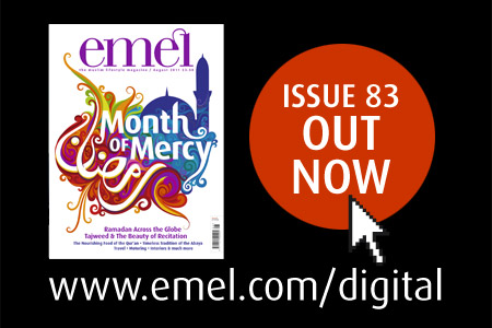 Ramadan Digital Issue - OUT NOW!