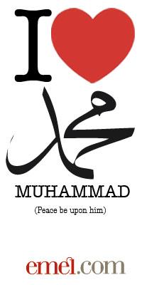 گالری عکس من محمد (ص) را دوست دارم,I love MUHAMMAD