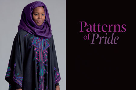 Patterns of Pride