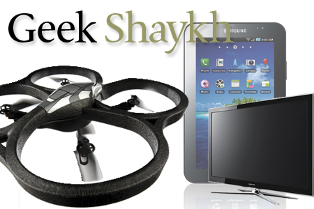 Geek Shaykh - The Ultimate Wishlist