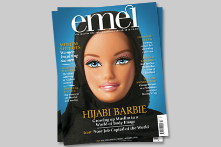 Get your latest issue of emel - FREE Postage & Packaging