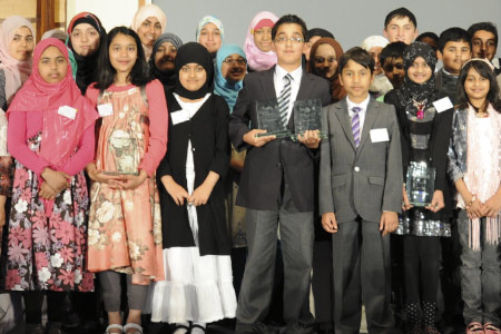 Young Muslim Writers Awards