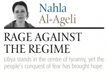 Rage Against the Regime