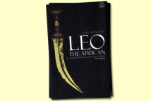 Book Review - Leo the African