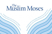The Muslim Moses
