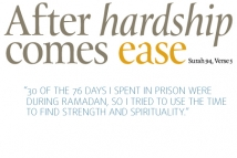 After hardship comes ease - James Lee