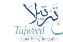 Tajweed - The Science of Beautifying the Qur'an