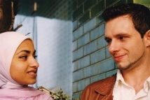 Muslim Marriage- Imad & Sonwara