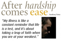After Hardship Comes Ease - Kalbe Syed