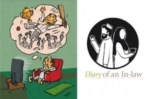 Diary of an In-law - Boundaries