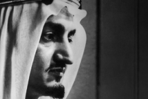 King Faisal A Man of the Ummah