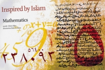 Inspired by Islam - Mathematics