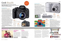 Geek Shaykh - Cameras to suit your lifestyle