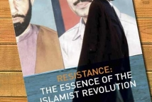 Resistance: the Essence of the Islamist Revolution by Alastair Crooke