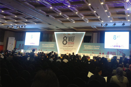8th WIEF Day 3 (Morning)